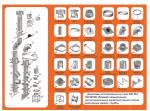 Сэндвич-пластина опорная цокольная с конденсатоотводом